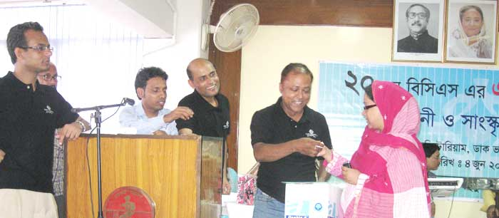 10 Years Celebration Ceremony of 20th BCS Batch on 4 June 2011